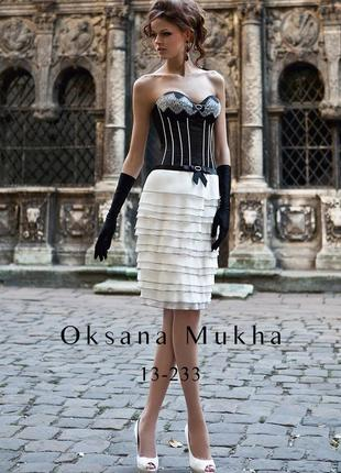 Элегантное вечернее платье от oksana mukha