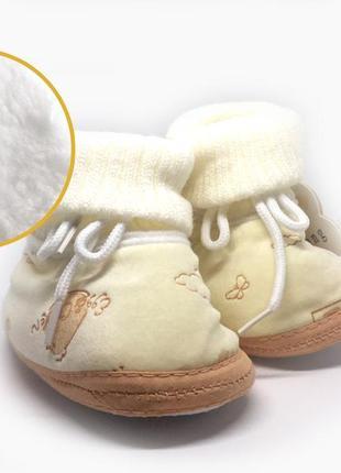 Детские мягкие тапочки, пинетки на возраст 9-13 месяцев
