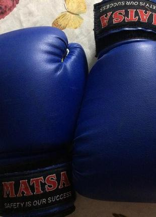 Рукавиці для боксу