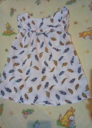 Супер легкое платье