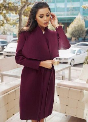Кашемировое демисезонное пальто на запах марсала, пальто одеяло бордовое exclusive