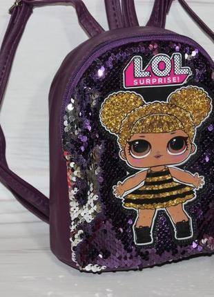 Маленький фиолетовый рюкзак с двухсторонними пайетками и lol, турция