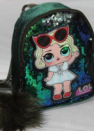 Маленький зеленый рюкзак с двухсторонними пайетками и lol, турция