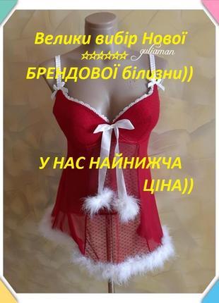 Нова нічна сорочка)))) 85-90с  )) гарнюня)) пуш ап))1