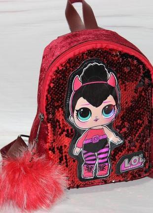 Маленький красный рюкзак с двухсторонними пайетками и lol, турция