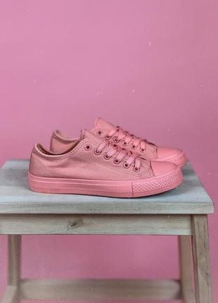 Очень удобные розовые кеды кроссовки
