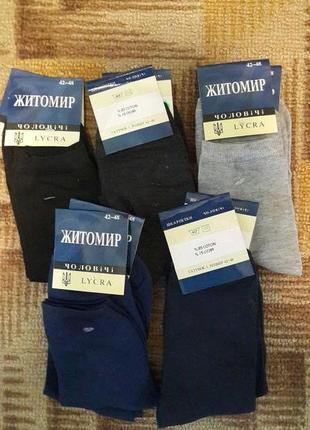 04f59ea67099b Серые мужские носки 2019 - купить недорого мужские вещи в интернет ...