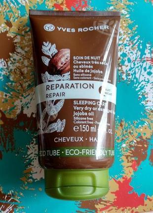 Ночной крем для волос «питание и восстановление»