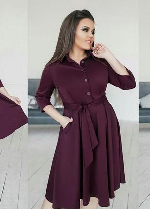 Нарядное женское платье большого размера 56-58р