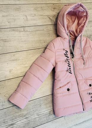Нежность и контрасность, необыкнавенная весенняя куртка на девочку 5-9 лет2 фото