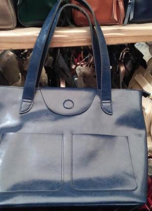 Большая кожана сумка  для документов синяя