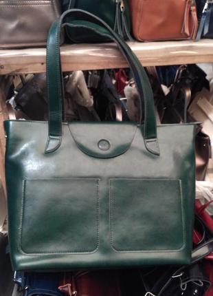 Большая кожаная сумка для документов зеленая