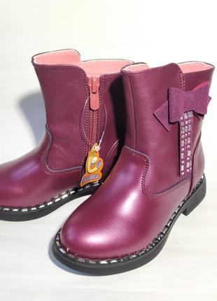 Ботинки сапожки ортопедические деми для девочки сказка