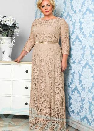 Шикарное платье gepur!!!