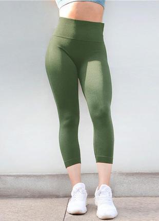 Женские спортивные лосины, капри для фитнеса, йоги, бега, одежда в спортзал. код:120304