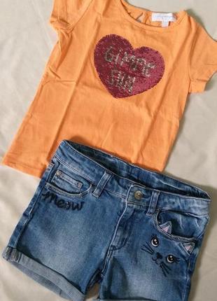 Комплект шорты и футболка на 5-6лет