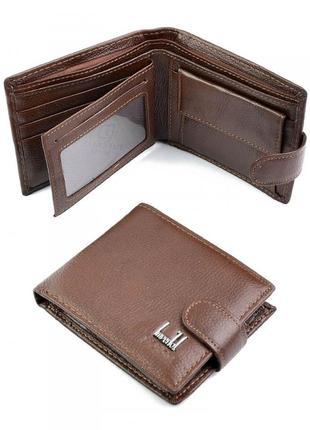 Кожаный мужской кошелек  мужское портмоне для документов из натуральной кожи
