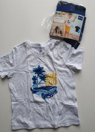 Комплект футболок на мальчика 98-104 см германия