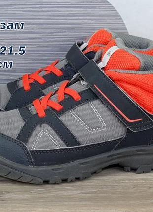 Ботинки quechua.