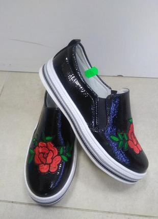 Шикарні туфлі на високій підошві