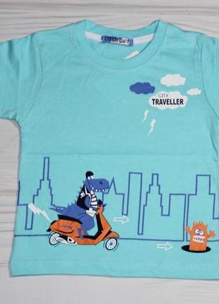 Хлопковая голубая футболка с рисунком, турция