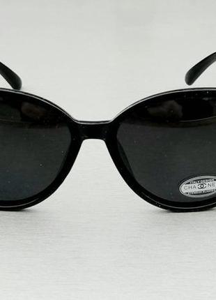 Chanel очки женские солнцезащитные черные поляризированые