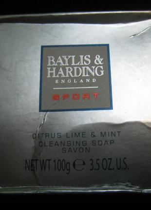 Мыло от английского бренда baylis & harding, оригинал!!!