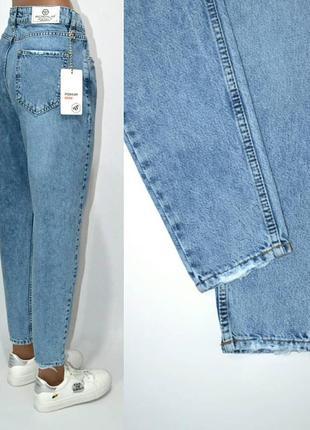 Джинсы мом высокая посадка момы  mom fit jeans.2 фото