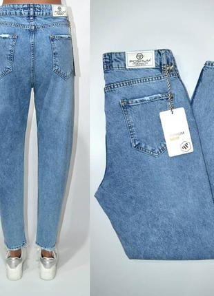 Джинсы мом высокая посадка момы  mom fit jeans.3 фото
