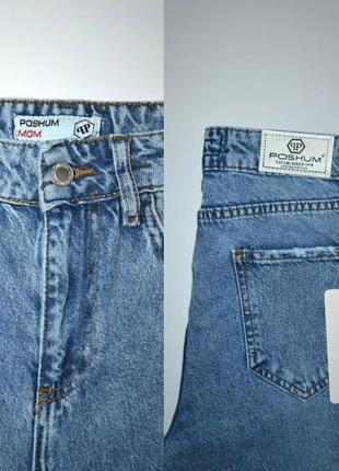 Джинсы мом высокая посадка момы  mom fit jeans.4 фото