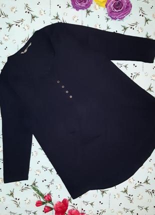 Стильная фирменная кофта блуза tu, размер 50 - 52