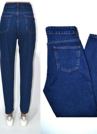 Джинсы момы бойфренды высокая посадка мом mom fit jeans.3 фото