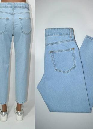 Джинсы момы  высокая посадка мом mom fit jeans.3 фото