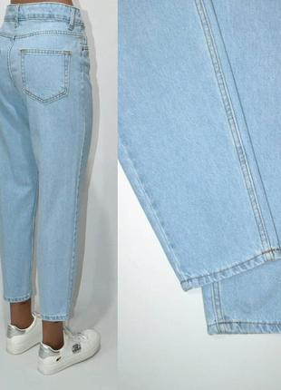 Джинсы момы  высокая посадка мом mom fit jeans.4 фото