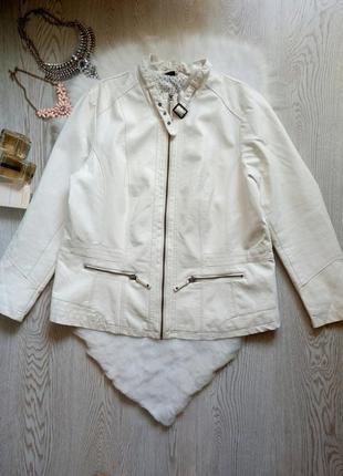 Белая кожанка куртка с карманами на молнии батал большой размер косуха без воротника