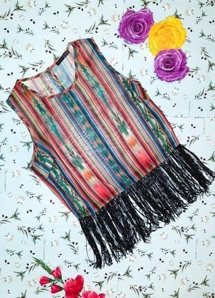 Акция: -25% на 2-ю ед. стильная блуза топ с бахромой atmosphere, размер 44 - 46