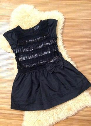 Шикарное платье некст