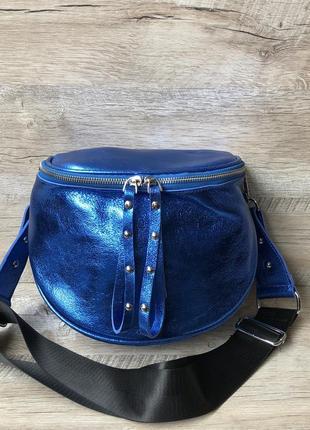 Жіноча шкіряна сумка синя