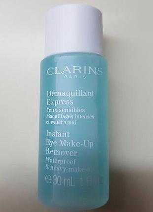Clarins demaquillant express yeux двухфазное средство для снятия стойкого макияжа с глаз