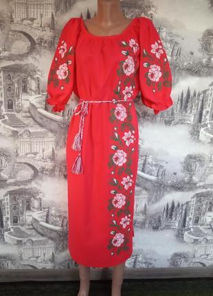 Лляне плаття вишиванка