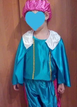 Карнавальный костюм принца на 7-8 лет