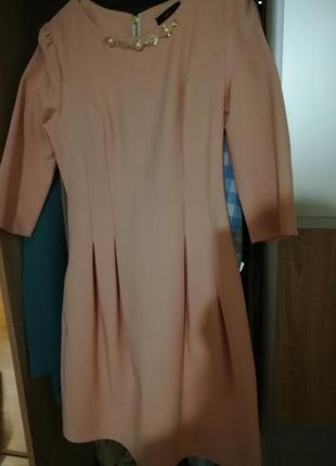Платье пудрового цвета 46 размер
