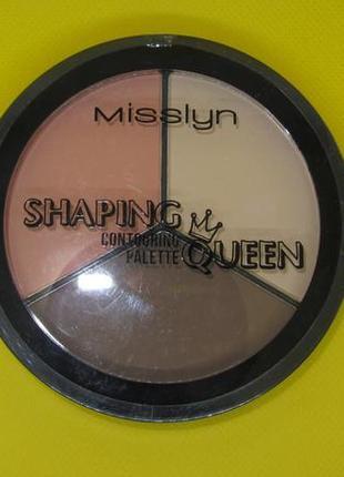 Misslyn shaping queen contouring palette палитра корректоров формы лица