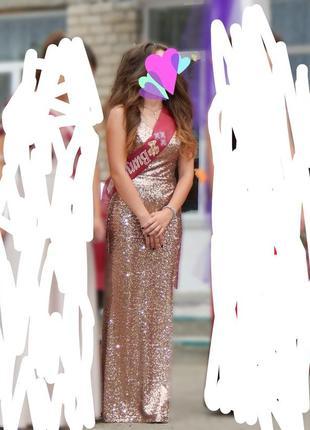 Выпускное платье doridorca