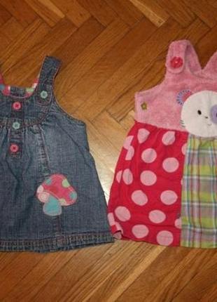 2 платья next для вашей малышки на 3 6 месяцев