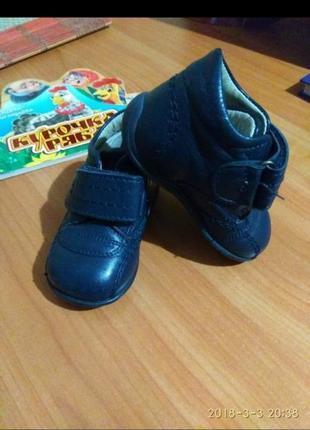 Шкіряні черевички chicco
