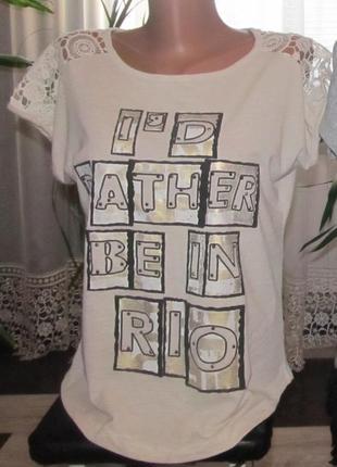 Стильная футболка с красивым принтом. турцыя.