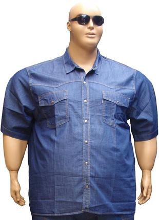 Джинсовая мужская рубашка большого размера.