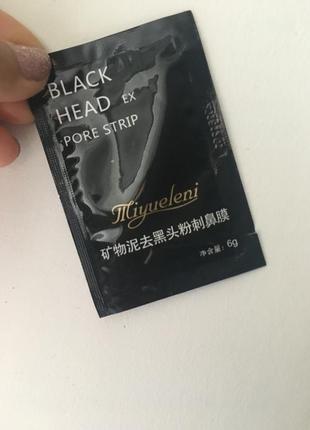 Чёрная маска 6 грамм