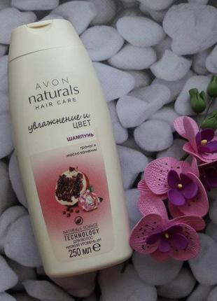 Naturals hair care шампунь